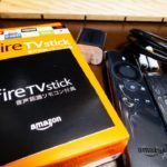 set-up-amazon-fire-tv-stick-pros-cons
